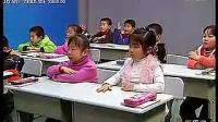 小学一年级语文汉语拼音优质课展示《an en yuan》_标清