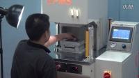 LPMS 500 顶式分体式低压注塑机