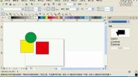 CorelDRAW X5教程 cdr教学 cdr 破解下载 平面设计教程23
