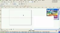 CorelDRAW X5教程 cdr教学 cdr 破解下载 平面设计教程20