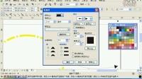 CorelDRAW X5教程 cdr教学 cdr 破解下载 平面设计教程14