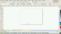 CorelDRAW X5教程 cdrx5教学 cdr x5破解 平面设计教程2