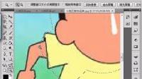 零基础视频教学ps15选区加减 选区相加 选区相减 选区相交 太极图