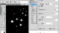 零基础视频教学]ps39画笔预设 大小抖动 圆度抖动 流量 不透明度 散布