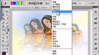 零基础视频教学ps57填充图层 纯色图层 渐变图层 图案图层