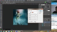 ps平面设计教程基础入门视频教程:PS调色-艳丽梦幻的水底效果