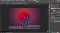 ps平面设计教程基础入门视频教程:PS质感镂空球体光学原理