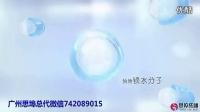 杨恭如天使之魅魅时美颜水广告片-广州思埠总代V信aa68800