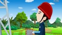 广州动画制作公司 flash制作 创意动画 更换耐张绝缘子