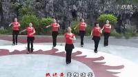 每日必练久久广场舞-恰恰猜zhi