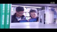 第二届校园科技文化节视频制作大赛药化学院 制药13  王东  青春如沙