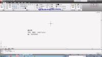 CAD第一节(CAD介绍及绘图前配置)