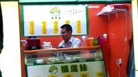 2013年夏天榴莲妹黄斌在刷冰淇淋机