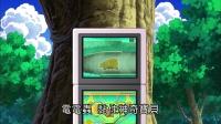 第088话 酒侍侦探天桐 消失的喷嚏熊之谜