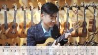 【子熏乐器张SIR】:五月天《知足》尤克里里UKULELE吉他弹唱教学