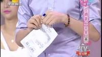 2014年9月5号湖南娱乐频道VV女人帮誉尼堂微生物纤维面膜,誉尼堂护肤品,侯聪老师自用款