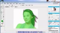 【PS CC速学宝典】PS CC教程_2.5 Fluid Mask 3滤镜抠图法