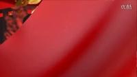 【醉清风制作】会声会影X6模板 颁奖典礼片头G