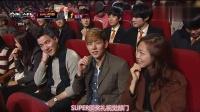 Super Star K 第六季 13