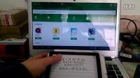 全球首款电视遥控触摸——APP下载演示