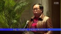 """""""中国书画梦""""新闻发布会在北京大学博雅国际酒店举行"""