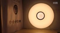 自由光照明FREELIGHT,LED调光调色温吸顶灯。