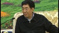 吉林新闻联播20141117巴音朝鲁会见新华社社长李从军