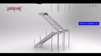 楼梯怎么安装?楼梯安装步骤有哪些?—佛山狄姆斯五金公司来教你安装楼梯