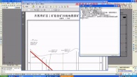 利用Autocad**.dwg文件转换成高清**.jpg等图片格式文件教程