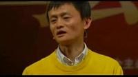 马云清华演讲:平凡的人更容易成功