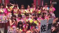 AKB48 倉持チームB - ロンリネスクラブ ラジオ音源