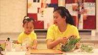 宝宝辅食:青菜汁的做法-早教育儿学堂.mp4