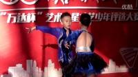 """齐齐哈尔""""万达杯""""艺术之星 舞蹈组 38号 孙新凯 孙亦菲"""