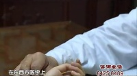 名中医王德云医生讲解:中医与西医的区别