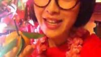 同乐城Celine 新春祝贺语!_高清