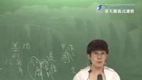 漢書.6 高帝紀 《上》 《五》 《Han Shu EP6》