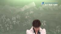 漢書.5 高帝紀 《上》 《四》 《Han Shu EP5》
