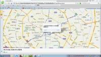 第8讲 百度地图之获取公交路线规划方案(上)