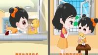 广州形动动漫利用动画设计儿童安全要注意的事项flash创意视频