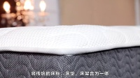 床垫简介视频 商业视频 广告视频  苹果之恋床垫视频 高端床垫 公司简介视频 苏州地区 天猫店 苹果之恋旗舰店