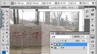[PS]photoshop教程视频全集-(13.PS画布大小)ps基础教程学 新手入门