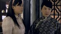 凤穿牡丹 07