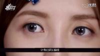 美妆技巧 教你打造韩式妆容 皮肤变得又白又透