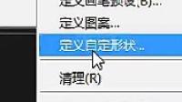 2014年11月18日晚上7点白桦树老师PS基础第12课【修饰与绘画工具组】