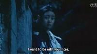 Hanbun no Tsuki ga Noboru Sora Live Action Movie trailer