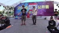 Fei Ji vs Ah Xin - Quarterfinal - Chinese Beatbox Battle