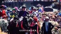 环球赛马盛世——2014墨尔本杯赛马节