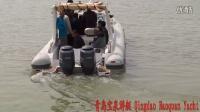 9.6米带舱玻璃钢充气艇试船/9.6m