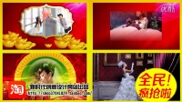 你是我的小苹果|婚礼开场视频|会声会影模板shop37041829.taobao.com/