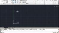 AutoCAD教程cad教程cad制图cad视频教程全集6